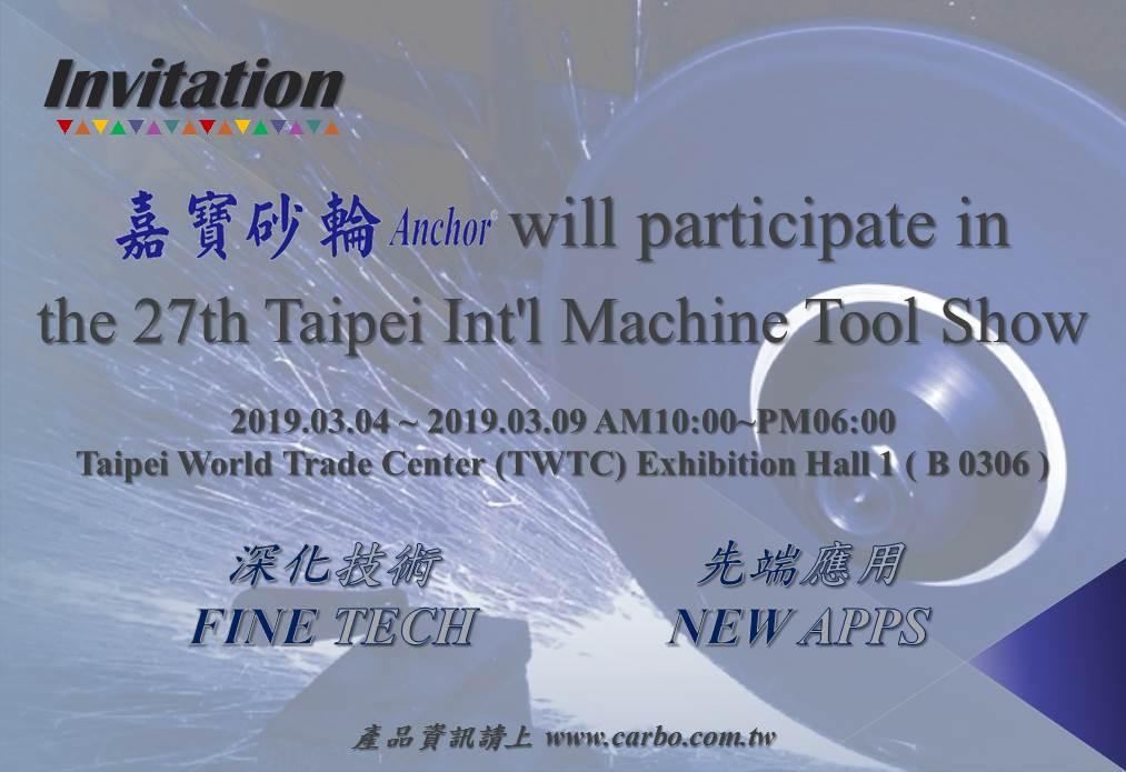 2019 The 27th Taipei Int'l Machine Tool Show